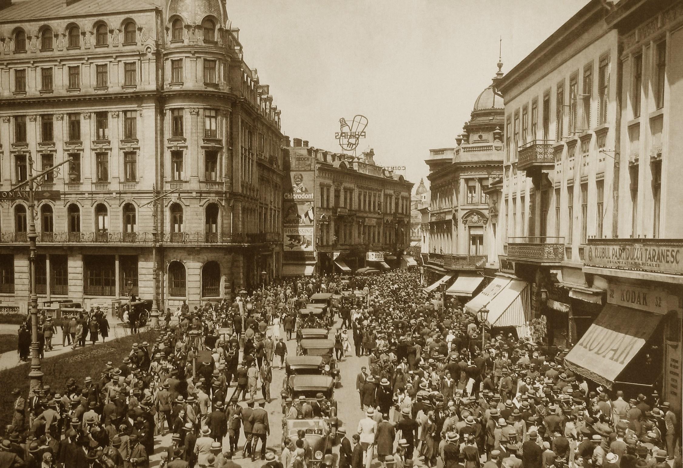 """Proiectul """"Bucureștiul interbelic"""" valorile culturale și spirituale"""